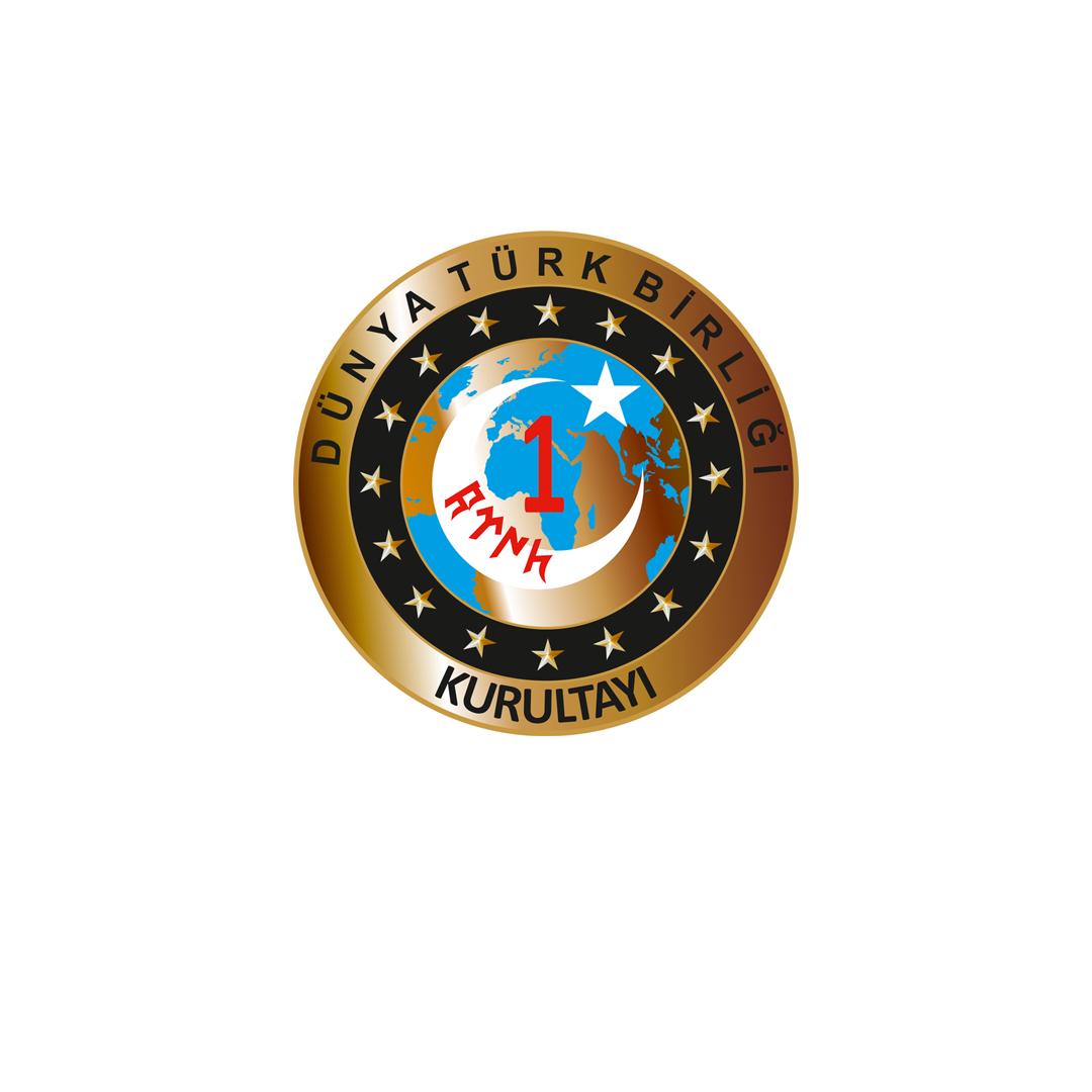 1. Dünya Türk Birliği Kurultayı